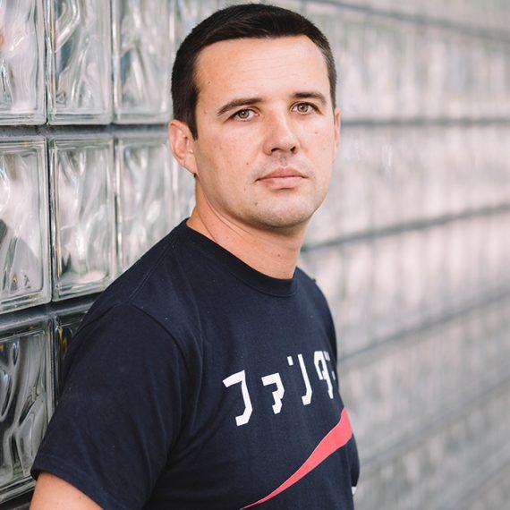 Damir Bićanić